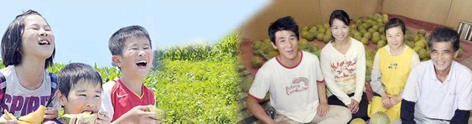 http://katabami.8341831.com/?page_id=18